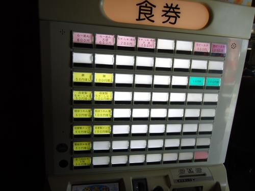 青島 自販機