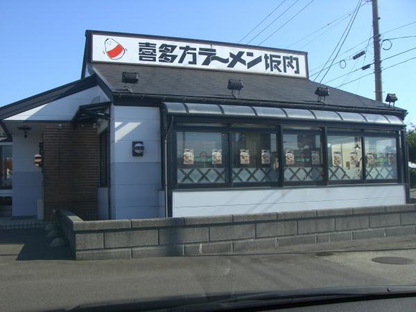 喜多方ラーメン坂内 小法師