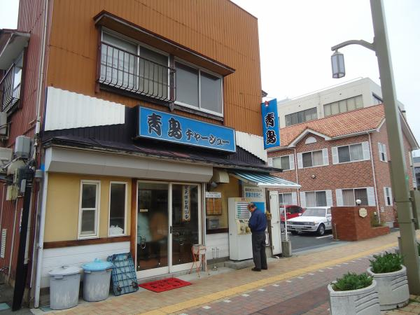 青島食堂 東掘店 外観