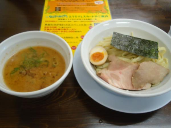 なんでんかんでん「つけ麺」¥700