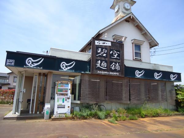 碧空麺舗 外観