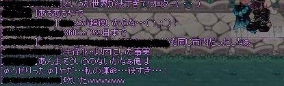 2011y11m28d_164547685.jpg