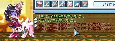2011y12m03d_192006153.jpg