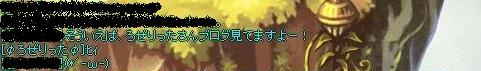 2011y12m15d_162220506.jpg