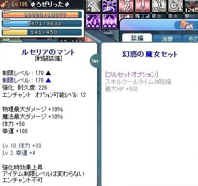 2011y12m22d_010414163.jpg