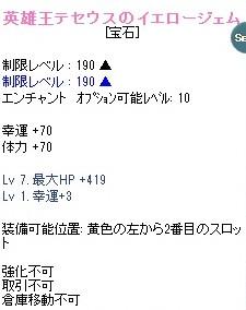 2011y12m22d_024246974.jpg