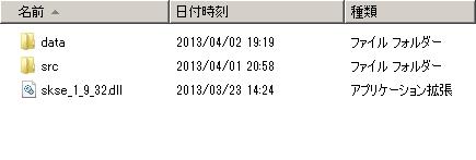 20130402_1.jpg