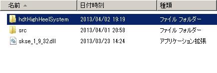 20130402_3.jpg