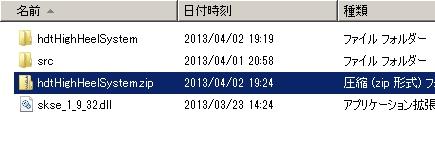 20130402_4.jpg