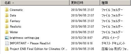 20130406_2.jpg