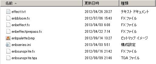 20130406_3.jpg