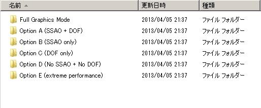 20130406_4.jpg