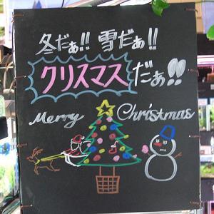 クリスマス落書き