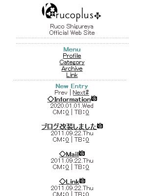 携帯版ブログ