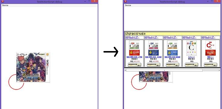 AdSample.jpg