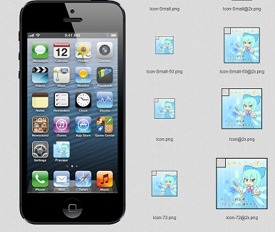 MakeAppIcon.jpg