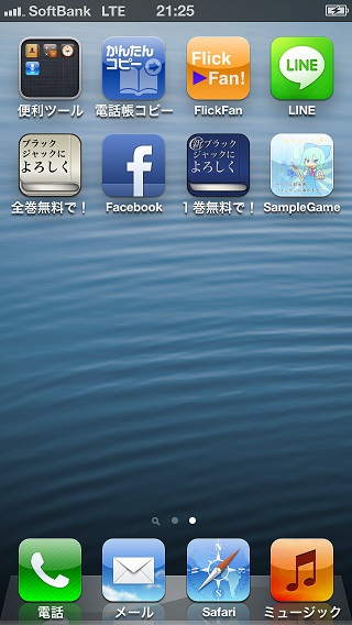 MyApp1.jpg