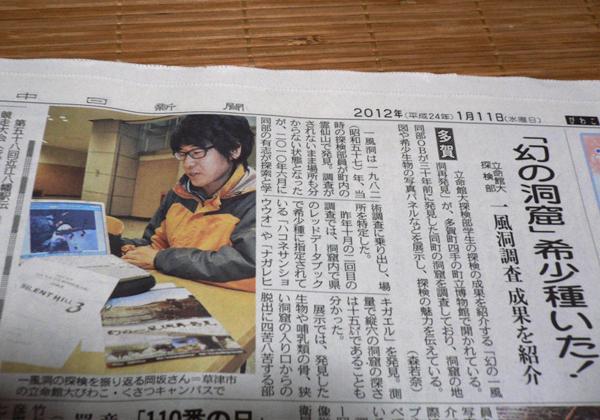 buroguyoko3_20120112211646.jpg