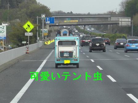 20100416 16