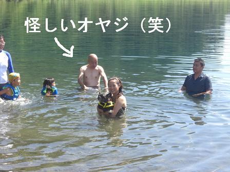 2010.8.6-8in西湖 4