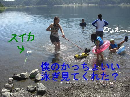 2010.8.6-8in西湖 5