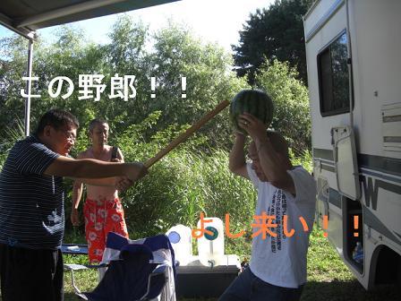 2010.8.6-8in西湖 8