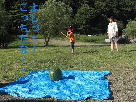 2010.8.6-8in西湖 9