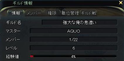 G LVup
