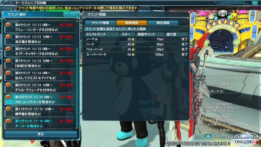 2014111800450867c.jpg