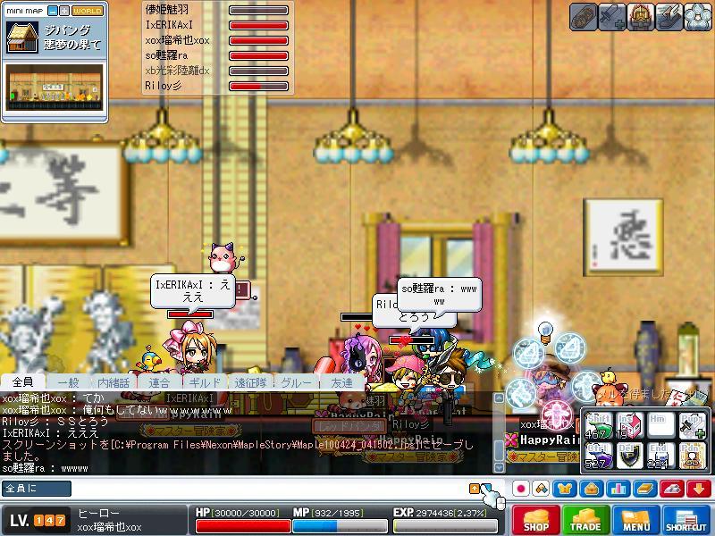 Maple100424_041503.jpg