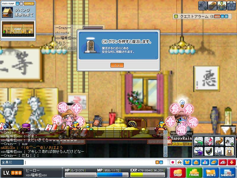 Maple100429_060359.jpg