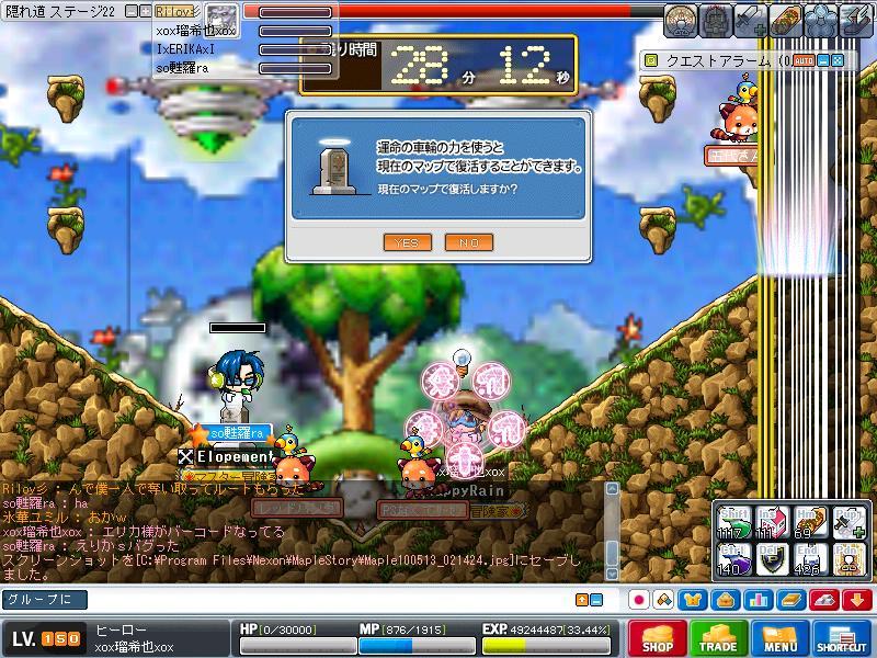 Maple100513_021425.jpg