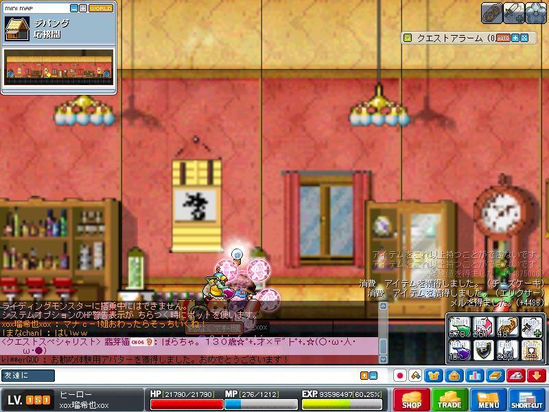 Maple100602_143302.jpg