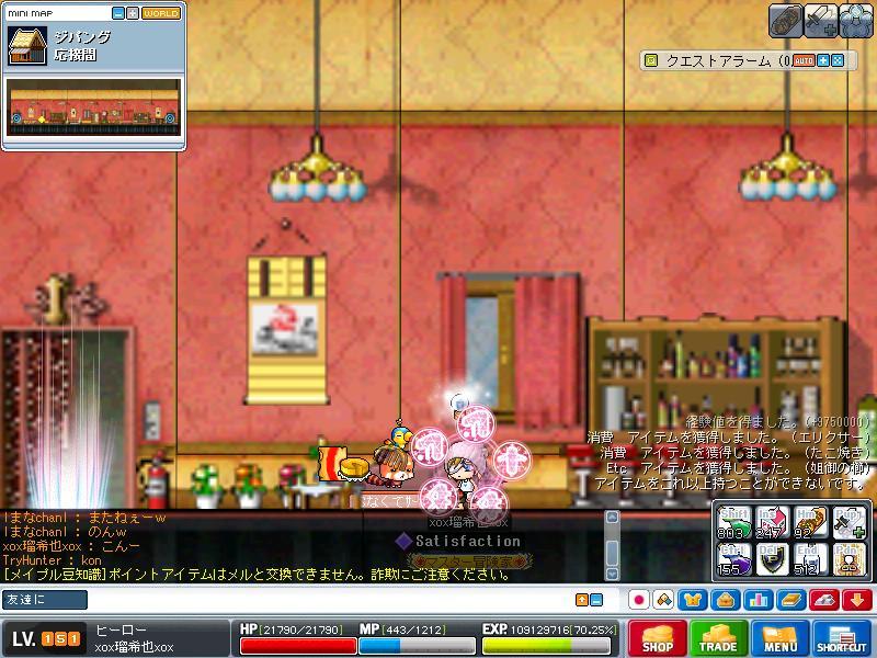 Maple100603_082606.jpg
