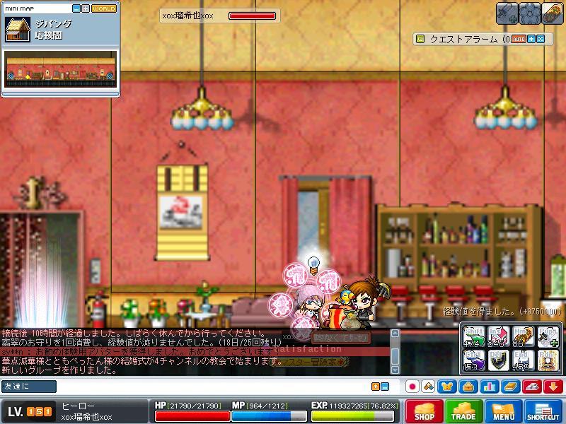 Maple100603_090113.jpg