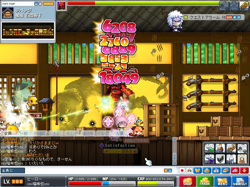 Maple100611_110227.jpg