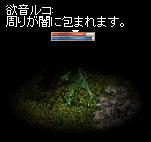ss03_20120404204823.jpg