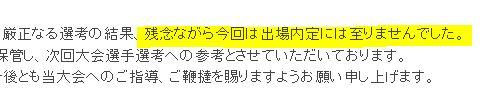 miyako2015.jpg