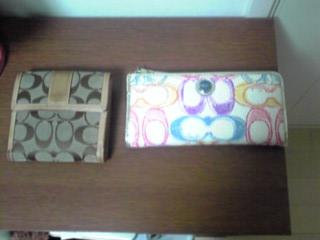 新旧お財布
