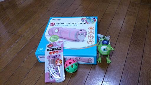 福ちゃんのおもちゃ2
