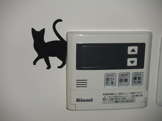 猫グッズ 1