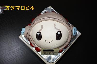 ケーキ:オタマロ