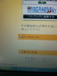 110114_1325321_convert_20110114133523.jpg