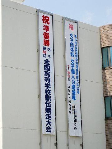 西脇工業002