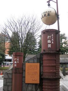 20100423_niigatanagaoka02.jpg