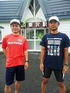 team_masayan t2
