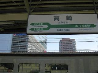 2010_03_30_002.jpg