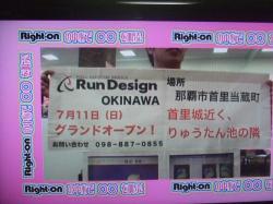 DSCF0852_convert_20100710002552.jpg