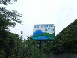 DSCF7723.jpg