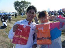 DSCF7895.jpg